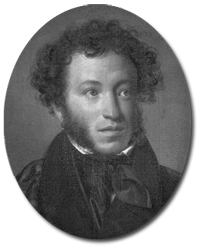 http://www.as-pushkin.ru/img/pushkin1.jpg